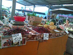 piata moghioros