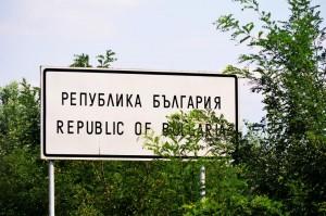 bulgaria_terenuri
