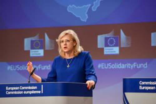 Sprijin european de 8,2 mil. euro pentru regiunea de Nord-Est a Romaniei afectata de inundatiile din 2018